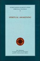 Spiritual Awakening (Volume II)