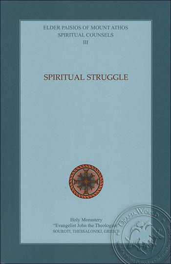 Spiritual Struggle (Volume III)