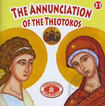The Annunciation of the Theotokos (31)