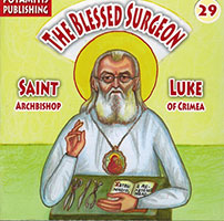 The Blessed Surgeon Saint Luke Archbishop of Crimea (29)