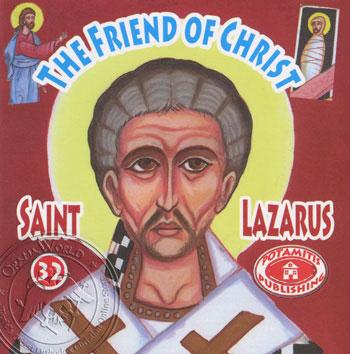 The Friend of Christ Saint Lazarus (32)