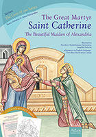 The Great Martyr Saint Catherine - Series: the lives of our saints