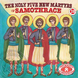 The Holy Five New Martyrs of Samothrace (38)