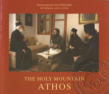 The Holy Mountain Athos