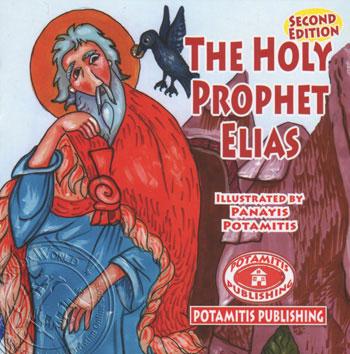 The Holy Prophet Elias (17)