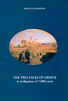 The Two Faces of Greece