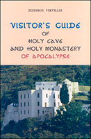 Visitor's Guide of Holy Cave and Holy Monastery of Apocalypse