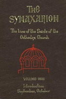 The Synaxarion - Volume One