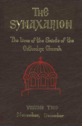 The Synaxarion - Volume Two
