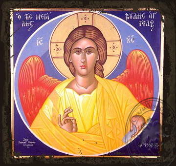 Angel of Great Counsel - Aged Byzantine Icon