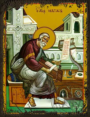 Apostle and Evangelist Saint Matthew, Full Body - Aged Byzantine Icon