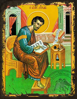 Apostle and Evangelist Saint Luke, Full Body - Aged Byzantine Icon