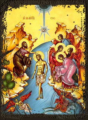 Baptism of Christ - Aged Byzantine Icon