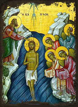 The Baptism - Aged Byzantine Icon