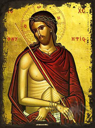 Bridegroom - Aged Byzantine Icon