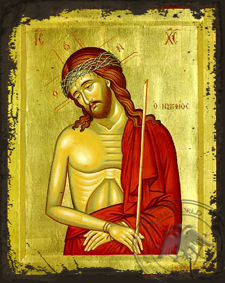 Bridegroom - Aged Byzantine Icon