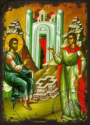 Christ and the Samaritan Woman - Aged Byzantine Icon