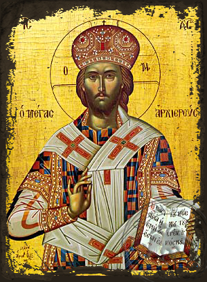 Christ Blessing, Great High Priest - Aged Byzantine Icon
