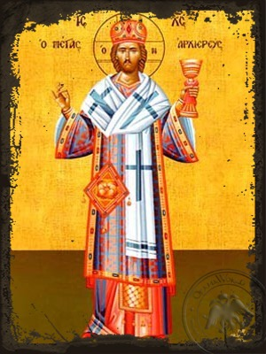 Christ Blessing Great High Priest Full Body - Aged Byzantine Icon
