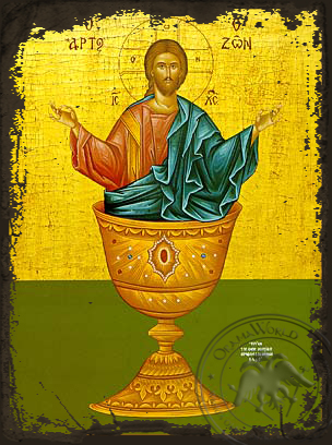The Life Giving Bread - Aged Byzantine Icon