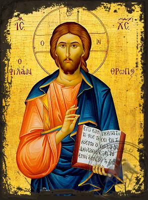 Christ Blessing, the Philanthropist - Aged Byzantine Icon