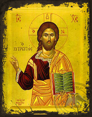 The Redeemer - Aged Byzantine Icon