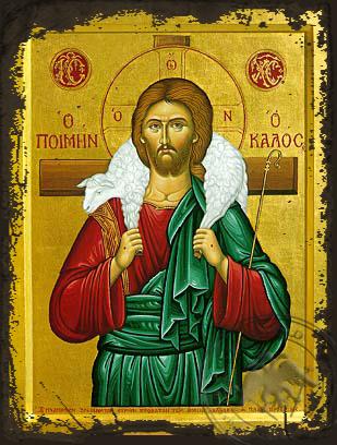 The Good Shepherd - Aged Byzantine Icon
