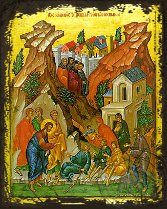 Christ Healing the Various Passions of Diseases - Aged Byzantine Icon