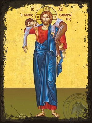 Christ the Good Samaritan - Aged Byzantine Icon