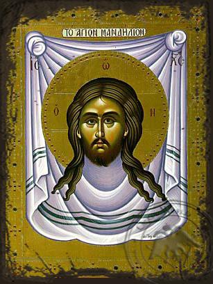 Christ, the Holy Napkin - Aged Byzantine Icon