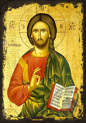 Christ Blessing, Merciful - Aged Byzantine Icon