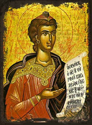 Daniel the Prophet - Aged Byzantine Icon