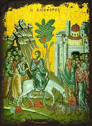 Entry Into Jerusalem (Palm Sunday) - Aged Byzantine Icon