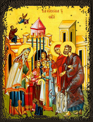 Entry of Theotokos Into the Temple - Aged Byzantine Icon