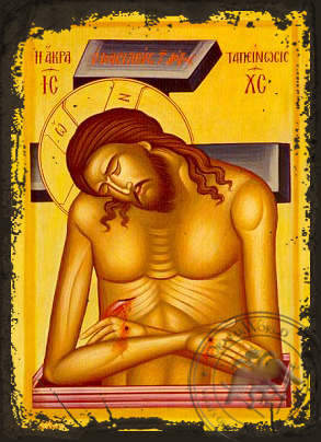 Extreme Humility: Christ, Man of Sorrows - Aged Byzantine Icon