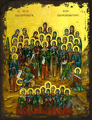 Forty Holy Virgin Martyrs - Aged Byzantine Icon