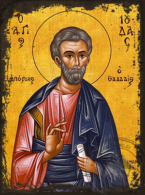 Holy Apostle Jude Thaddeus - Aged Byzantine Icon