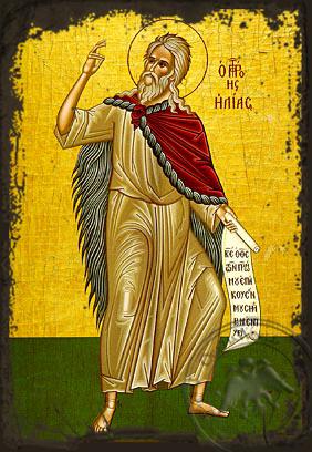 Holy Prophet Elias, Full Body - Aged Byzantine Icon