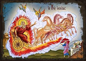 Holy Prophet Elias on Chariot and Holy Prophet Elisha - Aged Byzantine Icon