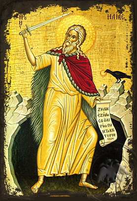 Holy Prophet Elias with Sword, in Cave, Full Body - Aged Byzantine Icon