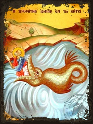 Holy Prophet Jonah Vomited by the Fish - Aged Byzantine Icon