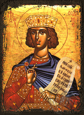 Solomon the Prophet - Aged Byzantine Icon