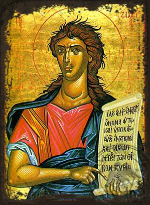Holy Prophet Zachariah - Aged Byzantine Icon