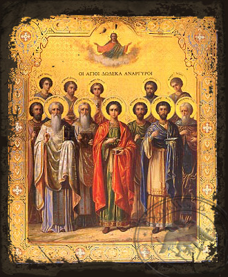 Saint Agioi Anargiroi - Aged Byzantine Icon