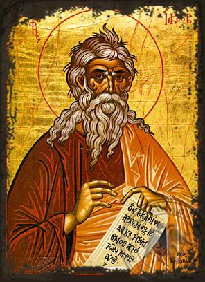 Jacob the Prophet - Aged Byzantine Icon