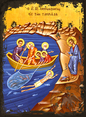 Jesus Christ Appearing To the Apostles Beside the Sea of Tiberias - Aged Byzantine Icon