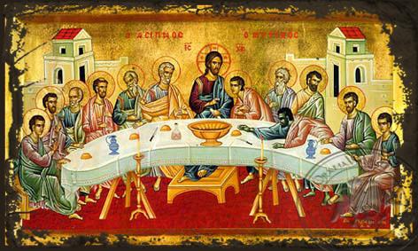 Last Supper - Aged Byzantine Icon