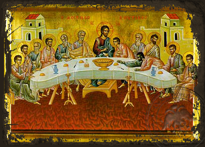 The Last Supper - Aged Byzantine Icon