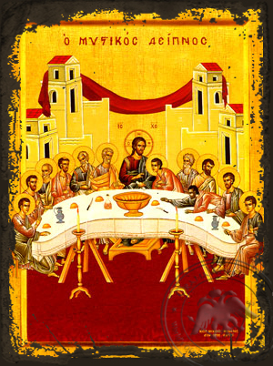 Last Supper - Aged Byzantine Icon