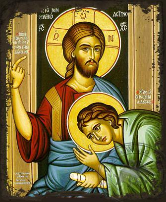 Last Supper, Detail - Aged Byzantine Icon